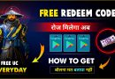 How To Use Redeem Code :- Ranger RK